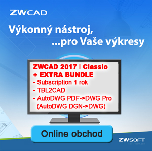 ZWCAD 2017 SP1 + Extra bundle