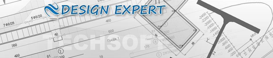 Design Expert 2.7